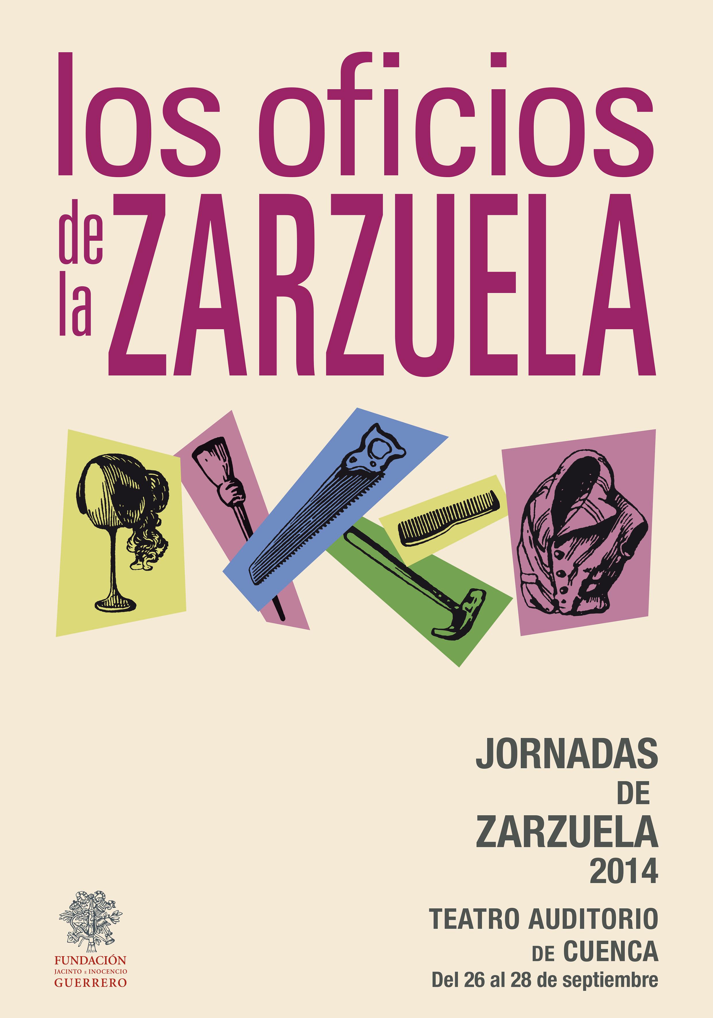 Jornadas 2014. Cartel